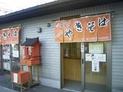 20073_064
