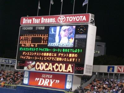 2011_128
