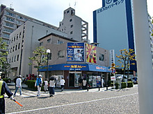 2012_103