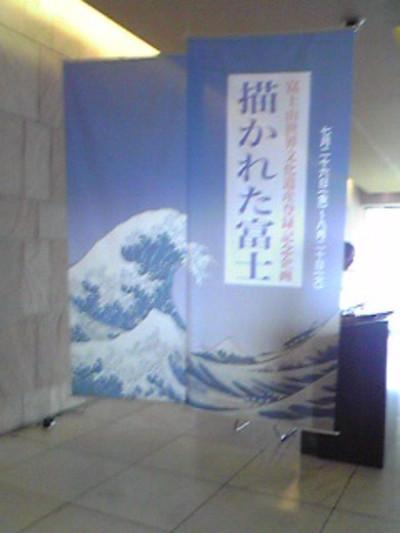 Fuji1_2