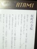 Toyoechan_008